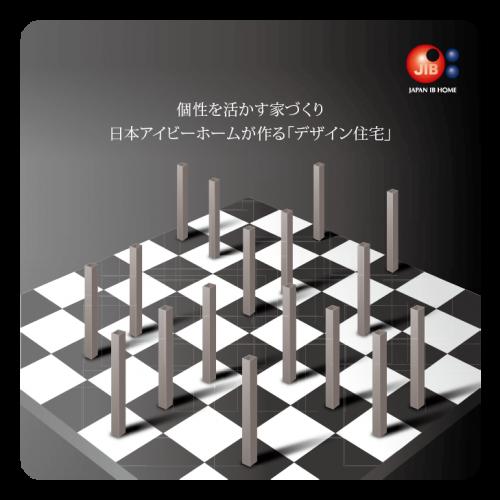 「戦略」と「戦術」で、夢をカタチに コンセプトブック