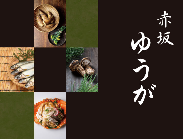 素材と料理で季節を表現するショップカード
